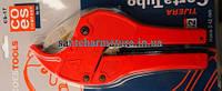 Ножницы Сoes CS17 для полипропиленовых и металлопластиковых труб 20-40 малые