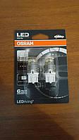W21/5W Лампочки в габариты OSRAM LED W21/5W LED 12V 2W 6000K W3X16D LED RETROFITS  холодный белый 7915CW-02B