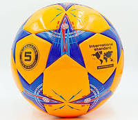 Мяч футбольный №5 клееный Champions League O полиуретан (футбольний м'яч)