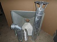 Вытяжной зонт бу Промышленный зонт с трубой б/у Зонт вытяжной б.у. Торговое оборудов ние б.у\