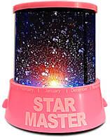 Проектор звездного неба Star Master Стар Мастер с адаптерами Pink