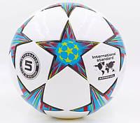 Мяч футбольный №5 клееный Champions League WB полиуретан (футбольний м'яч)