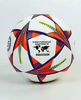 Мяч футбольный №5 клееный Champions League WR полиуретан (футбольний м'яч)