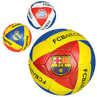 Мяч футбольный клубы