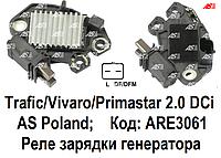 ARE3061. Реле зарядки Trafic/Vivaro/Primastar 2.0 DCi. Регулятор напряжения.
