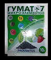 """Гумат + 7 микроэлементов """"Провентус"""""""