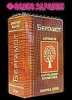 """Эфирное масло бергамота, """"Фармаком"""", 5 мл"""