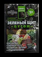 Бутон Зеленый Щит 2г оригинал