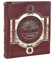 Родословная книга семьи с уникальным внутренним блоком на 50 листов