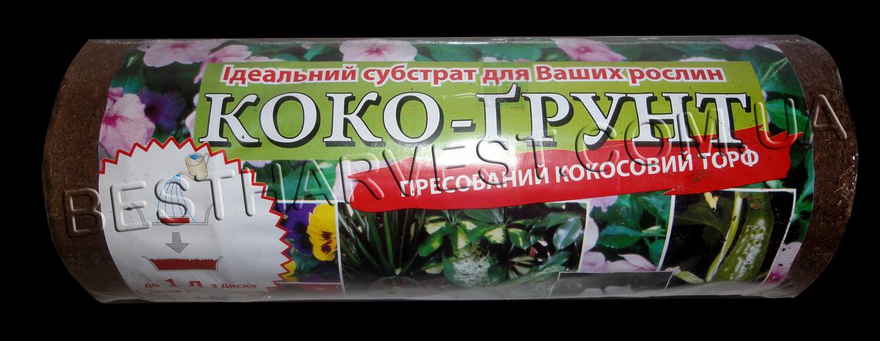 """Кокосовый торф диск """"Коко-грунт"""" 0,65 кг"""