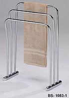 Держатель для полотенец напольный, Стенд для полотенец BS-1083-1