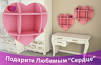 """Новинка: полка """"Сердце"""""""