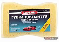 Губка для мойки кузова автомобиля CarLife / размер: 195x130x70