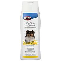 Trixie TX-29193  Кондиционер для собак с маслом жожоба  250мл