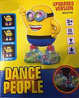 Танцующий Миньон Dance People 8115C Посипака
