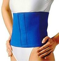Универсальный термопояс для похудения Universal Waist Belt, корректирующий термопояс