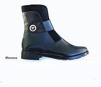 "Кожаные женские ботинки\полусапоги мод.""Моника"""