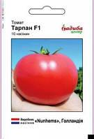 Насіння помідора Тарпан F1, 10шт, Nunhems, Голандія, насіння Садиба