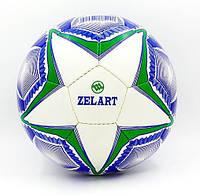 Мяч футбольный №5 Zelart GB 4 слоя ПВХ (футбольний м'яч)