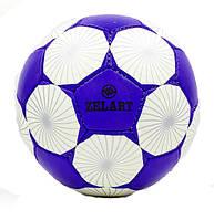 Мяч футбольный №5 Zelart WB 4 слоя ПВХ (футбольний м'яч)