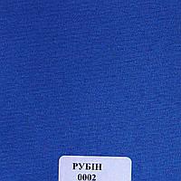 Рулонні штори Тканина Рубін блек-аут Синій
