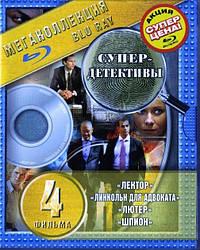 Мегаколлекция Blu-Ray: Супердетективи-2 (4 Blu-Ray)