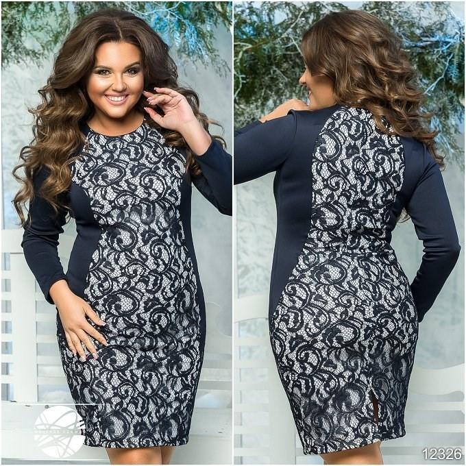 b61db09f4ef Вечернее платье темно-синего цвета с гипюром. Модель 12326. Размеры укр 48-