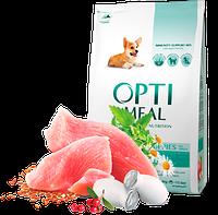 Optimeal (Оптимил)  для щенят (ИНДЕЙКА) 0.65 кг