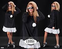 Классное платье с бубоном