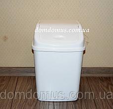 Відро для сміття з поворотною кришкою 5 л Алеана