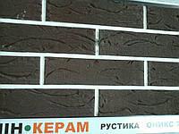 Клинкерный кирпич  Рустика с таркером Оникс 73