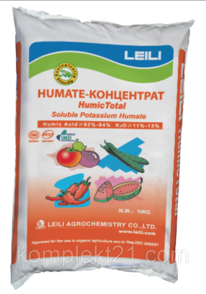 Гумат калия концентрат Humic Total (Хьюмик Тотал) 1 кг