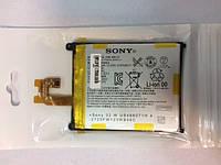 Аккамулятор Sony Z2 D6502/D6503 LIS1543ERPC, 3200 mAh Оригінальна