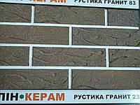 Клинкерный кирпич Рустика с таркером Гранит 23