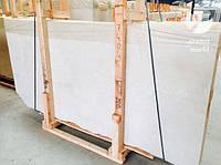 Crema Marfil Primera, мраморные плиты 20 мм