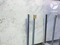 Volakas, мраморные слябы (слэбы) 30 мм