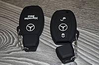 Силиконовые чехлы на ключ Mercedes