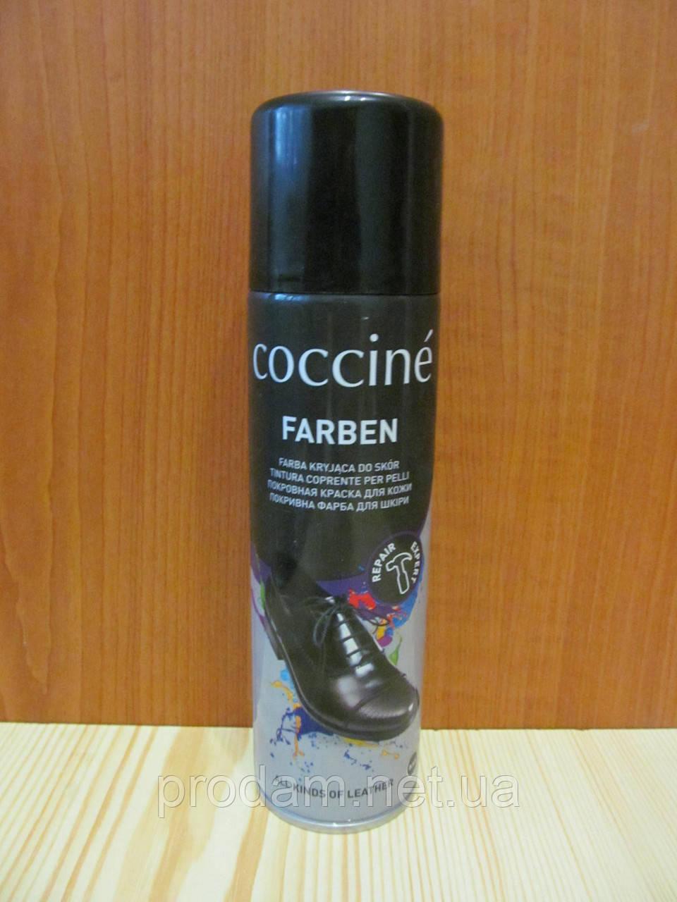 Аерозоль для гладкой кожи FARBEN бежевый