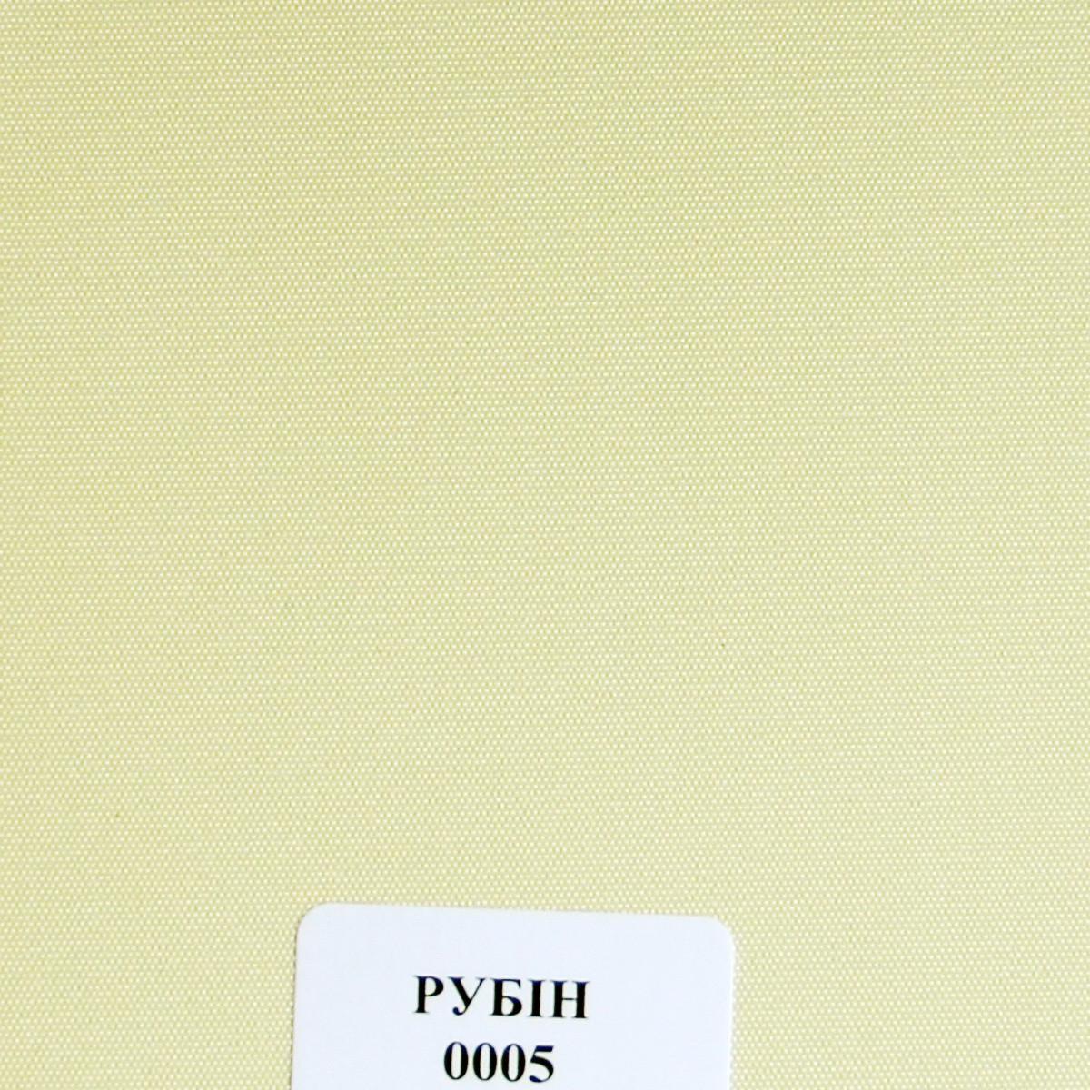 Рулонні штори Тканина Рубін блек-аут Слонова кістка