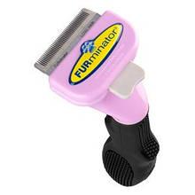 Фурминатор для кошек FURminator for Small Cat long hair (Лезвие: 4,5 см.)