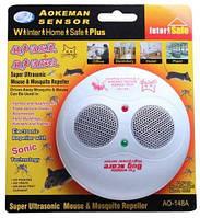Ультразвуковой отпугиватель грызунов и комаров Aokeman Sensor AO-148A