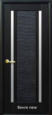 """Двери Луиза со стеклом пленка пвх """"De Luxe"""""""