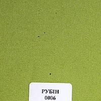 Рулонні штори Тканина Рубін блек-аут Зелений