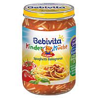 Bebivita KinderKüche Spaghetti Bolognese - Детские Спагетти Болоньезе 1-3 года,  250 г