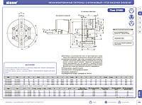 Токарный патрон 2105-160-45 патрон с механизированным приводом