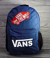 """Городской рюкзак """"Vans""""  коллекция 2017, фото 1"""
