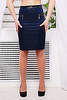 Синяя деловая юбка до колена мод. №17