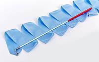 Лента гимнастическая 3,5м Голубая