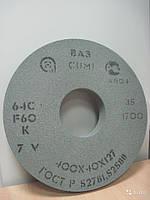 Круг шлифовальный 64С 1 400х40х127 40 СМ