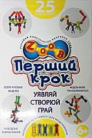 Конструктор Zoob 25 элементов (311015)